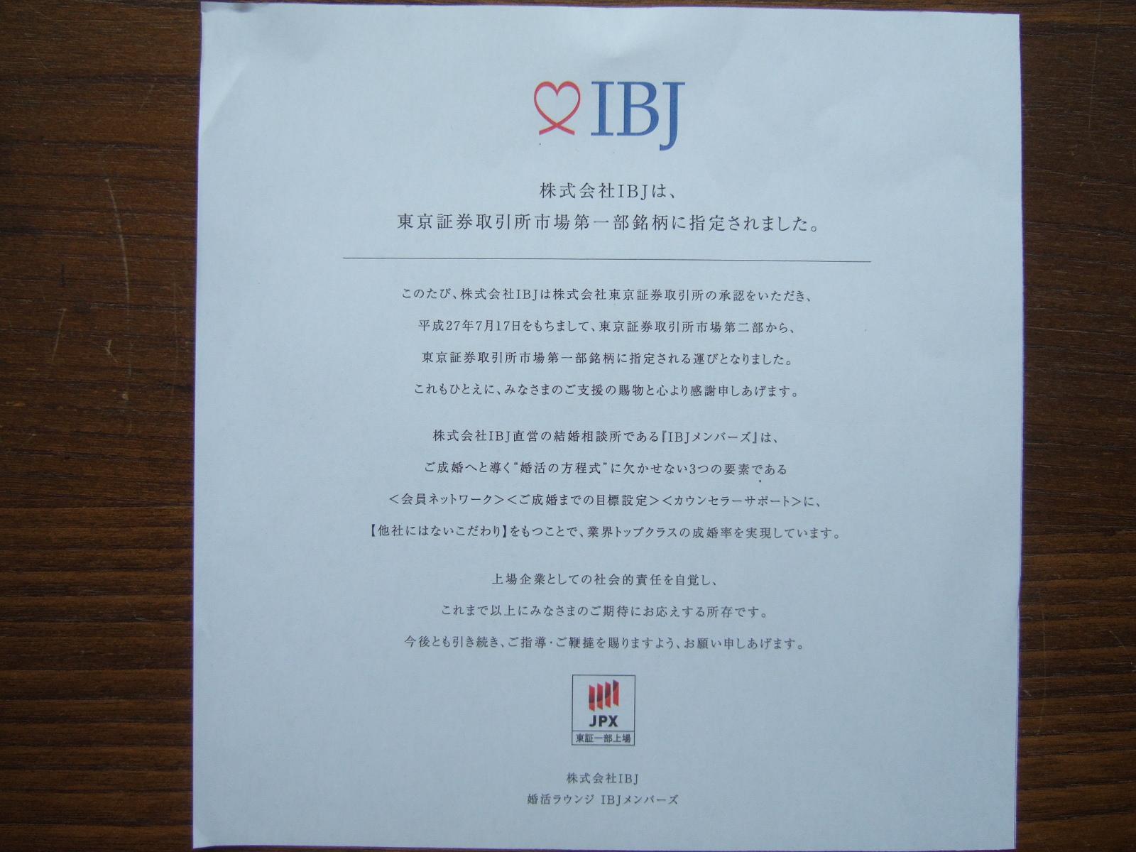IBJ (4)